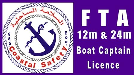 FTA 12 24 Boat Captain Licence